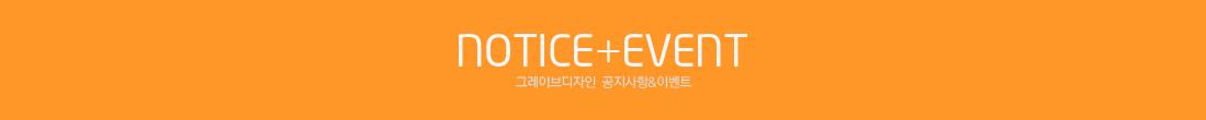 XE 최신 이벤트소식