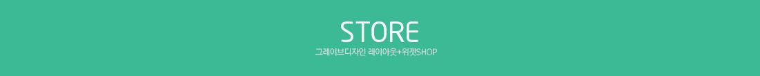 XE 레이아웃+위젯 구매